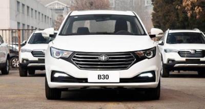 Группа компаний АИС начинает прием заказов на самый доступный седан с коробкой «автомат» -  FAW B30!